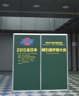 DSCF9868.JPG