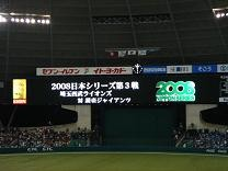 fuka30803.jpg